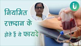 रक्तदान किसे और कितनी बार करना चाहिए Dr. Seema Sinha से जानें - Blood donation age limit in hindi