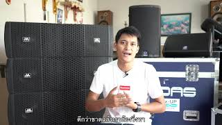 LIVE FOR SOUND On TOUR EP004 : สัมภาษณ์ โอ๊ค Mix up Sound