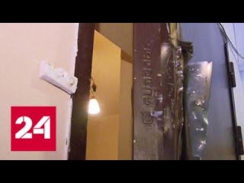 """, title : '""""Нехорошая квартира"""": в доме сидящего в США Виктора Бута было подпольное казино - Россия 24'"""