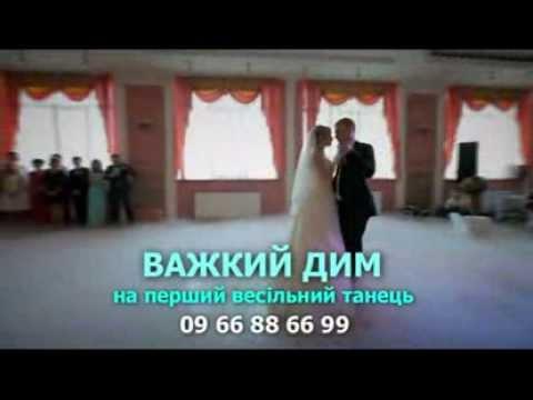 """Ресторан """"Сьоме небо"""", відео 2"""