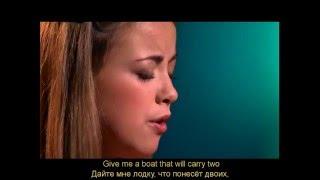 "Charlotte Church/Шарлотта Чарч ""The Water Is Wide""/""Вода широка"", 2001. Live, lyrics, subs/перевод."