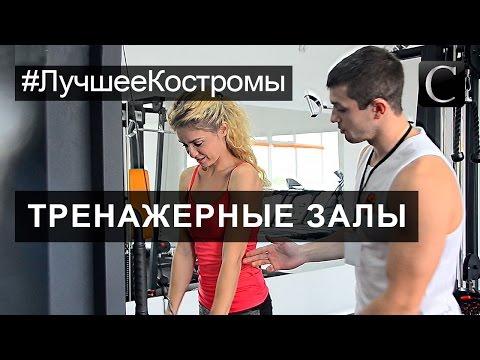 За неделю сбросить 10 кг диета упражнения