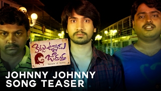 KUJ Johnny Johnny Song Teaser