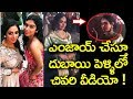 Sridevi Enjoying the Wedding in Dubayi | Actress Sridevi Last Video Exclusive