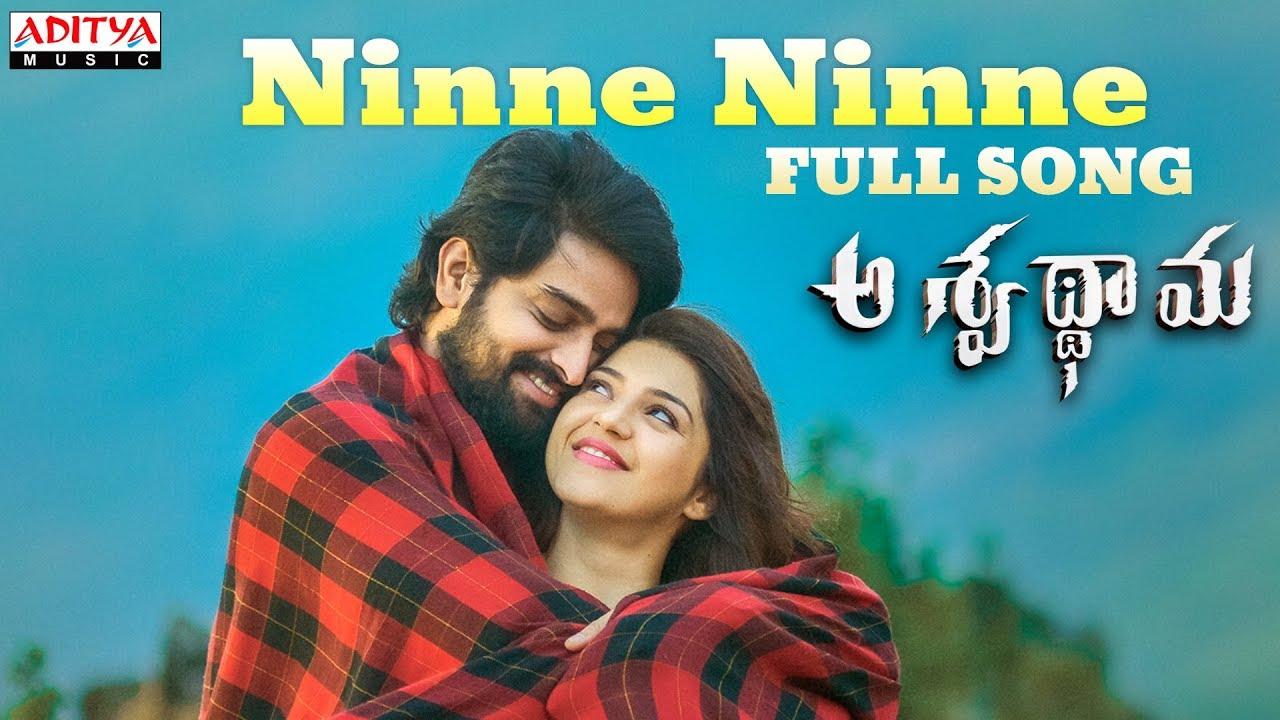 Ninne Ninne – Armaan Malik, Yamini Lyrics