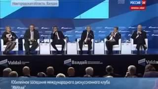 Вы Геи!!!!!!!! Путин отжог