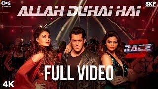 Allah Duhai Hai Full Video   Race 3 | Salman Khan, Jacqueline, Anil, Bobby, Daisy | JAM8 (TJ)
