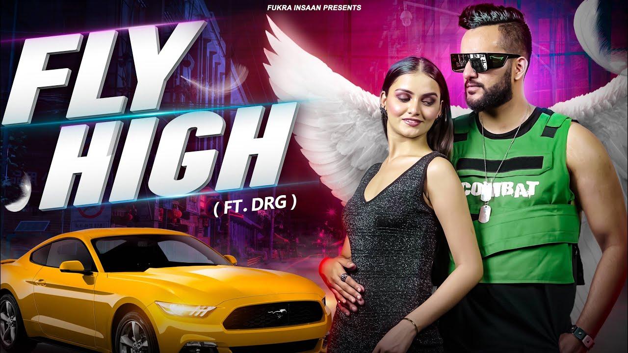 Fly High Lyrics