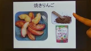 宝塚受験生のダイエット講座〜秋の味覚⑥〜りんごのサムネイル