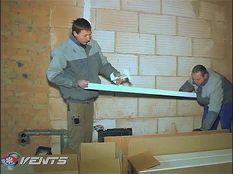 Установка ВЕНТС ВУЭ2 250 П ЕС: монтаж приточно-вытяжной вентиляции в квартире