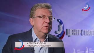 Россия будущего: 2017 → 2035