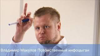Разоблачение Трансформатора и Тинькова. Кто заказчик?