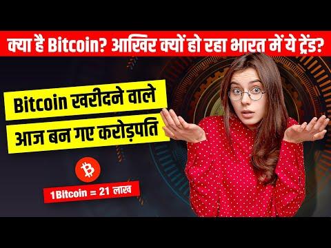 Etro acceptă depozitele bitcoin