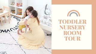 Baby Toddler Montessori Nursery Room Tour - Before & After