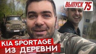 Путешествие москвичей за МКАД. Шок, боль и слезы радости от увиденного!