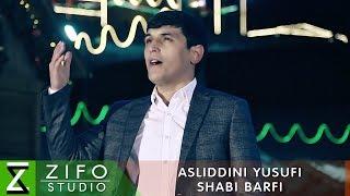 Аслиддини Юсуфи - Шаби барфи (Клипхои Точики 2019)