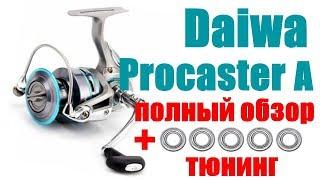 Daiwa procaster a 3000a