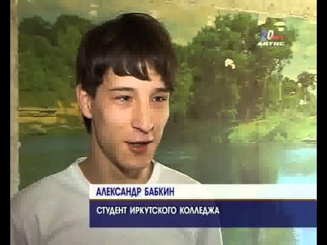 Юноша из Ангарска нашел семью через 20 лет