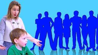 МНОГО ГОСТЕЙ дома у вредных деток