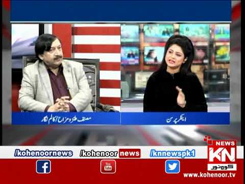 Kohenoor@9 27 March 2019 | Kohenoor News Pakistan