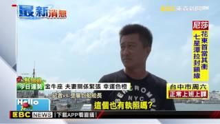 最新》颱風來襲前潛水 澎湖女潛客突不適溺斃