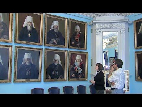 Учение православной церкви православие