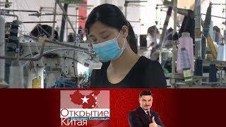 Открытие Китая. Китайская фабрика. Выпуск от 22.05.2016