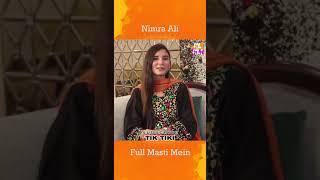 Nimra Ali ki Sharartain | Tik Tiki | #shorts