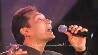 تحميل اغاني لم الشمل // على الحجار MP3