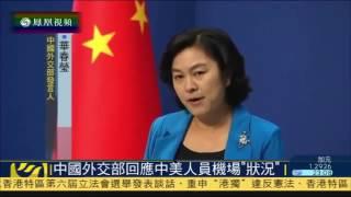 哈哈哈!中國外交部發言人華春瑩又調皮了:你美國不是老大嗎?咋沒自信了呢?那調侃的味道好濃啊。。。美國總統的隨從們估計沒法自圓其說了。連美國中央情報局的網站都刪帖並且向中國道歉了啦!
