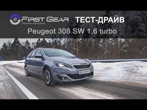 Peugeot  308 Sw Универсал класса C - тест-драйв 1
