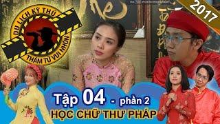 Miko Lan Trinh cùng Mây học viết chữ thư pháp   NTTVN #4   Phần 2   260117