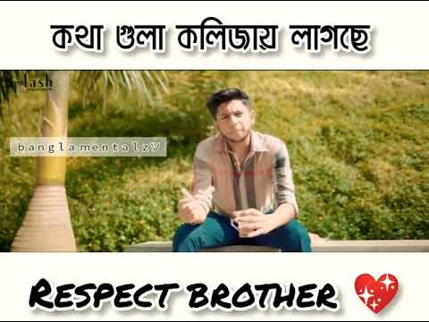 RESPECT BROTHET BY    Tawhid Afridi    Naw Video   2019 RESPECT BROTHER    Tawhid Afridi🔥