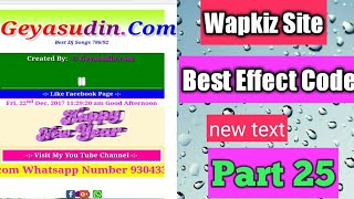 wapkiz runing text Code || Site Designing || Part-1 Wapkiz Advance