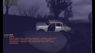 S T A L K E R    Oblivion Lost Remake v 2.5   Полное сокращенное прохождение часть 7 Холмы