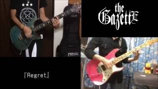the GazettE - Regret ギター コラボで弾いてみた with sam (guitar cover collaboration)