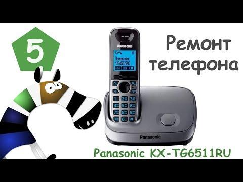 Ремонт телефона Panasonic
