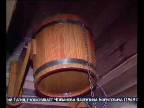 Домашний бизнес на русской бане