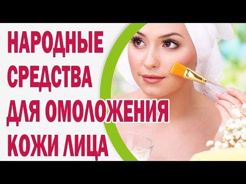 Видео как убрать веснушки с лица