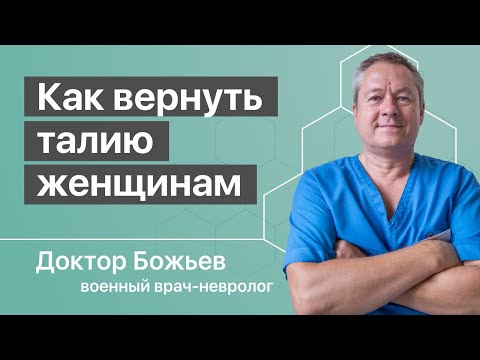 Центр по лечению позвоночника в лазаревском