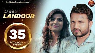 LANDOOR लँडूर Song   Sanju Khewriya, Sonika Singh   Raj Mawer   New Haryanvi Songs Haryanavi 2019