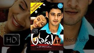 Athadu 2005  HD Full Length Telugu Film  Super Star Mahesh Babu  Trisha  Brahmanandam