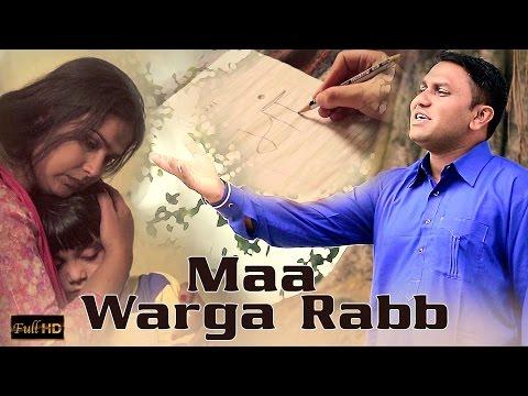 Maa Warga Rabb  Singh Kulwinder