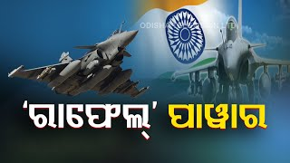 Rafale Fighter Jets In India - Important Updates You Must Know
