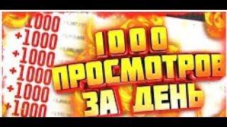Redsurf  БЕСПЛАТНЫЙ ТРАФИК НА ВАШ САЙТ 2018