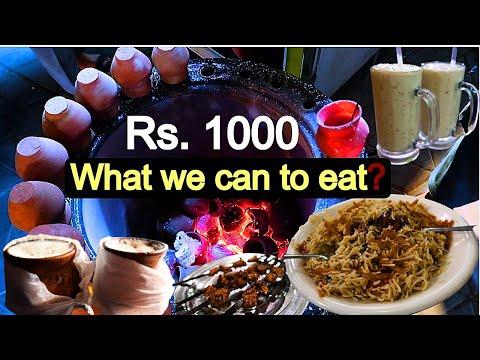 Food Street of Peshawar, Saddar   Fawara Chowk, Saddar Bazar   Pulao Lassi & More   Pakistani Food