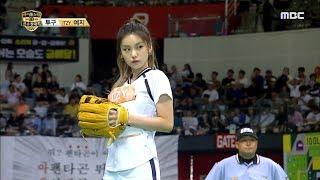 [2019 full moon idol] Yeji's super-high pitch,  20190913