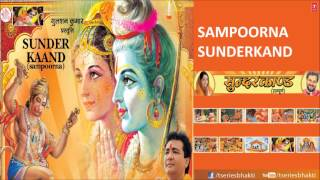 Sampoorna Sunder Kand By Anuradha Paudwal I Full Audio Song Juke Box