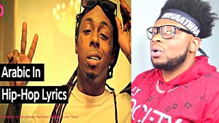 CATHOLIC REACTS TO The History of Arabic Words In Hip-Hop Lyrics
