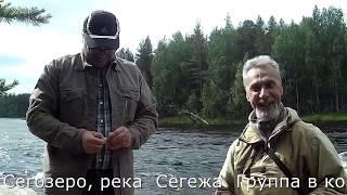 Озеро линдозеро сегежа рыбалка